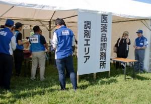 多摩川児童公園での訓練